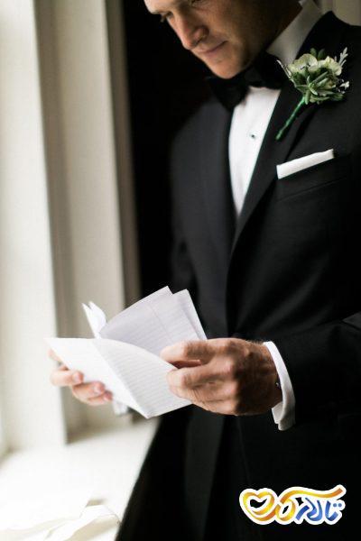 مشارکت داماد در کارهای عروسی