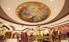تالار رویال کلاسیک فداییان اسلام