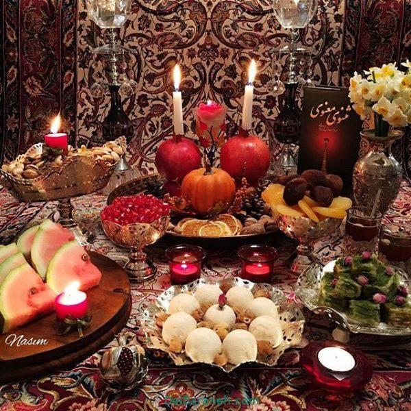 تزیین میز شب یلدا عروس, سفره شب چله عروس