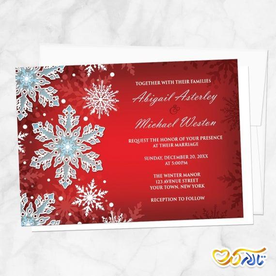 کارت دعوت عروسی خاص