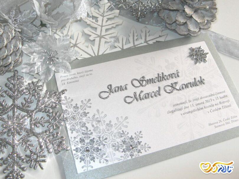 کارت دعوت عروسی مدرن