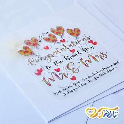 کارت عروسی انلاین