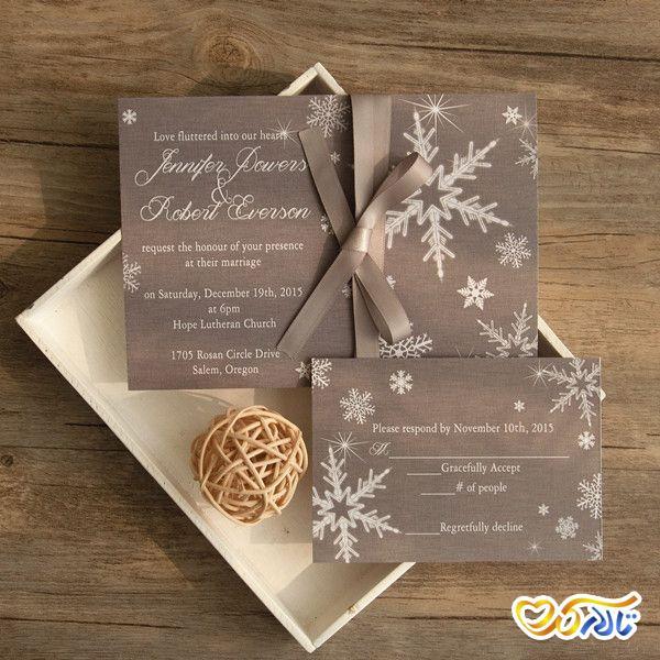 کارت دعوت عروسی با تم زمستانی