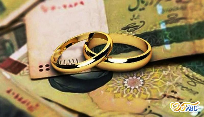 وام ازدواج و اقساط وام ازدواج 70 میلیونی در 1400