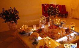 تالار عروسی صدف تهرانپارس
