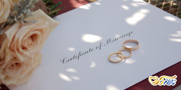 تشریفات مراحل ازدواج