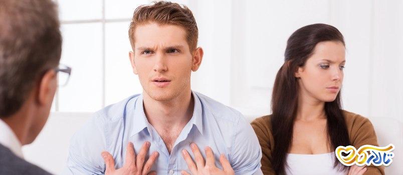 حل اختلاف در ازدواج