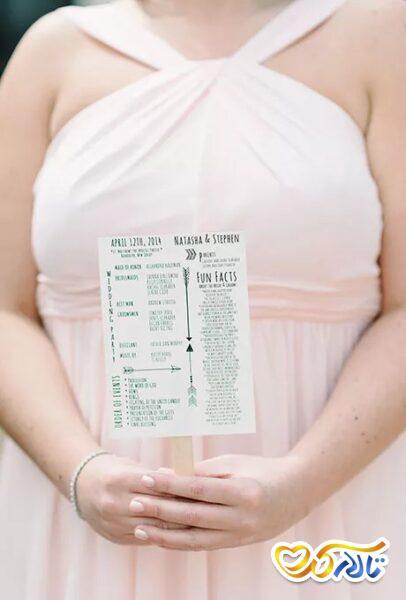 کارت سین برنامه عروسی