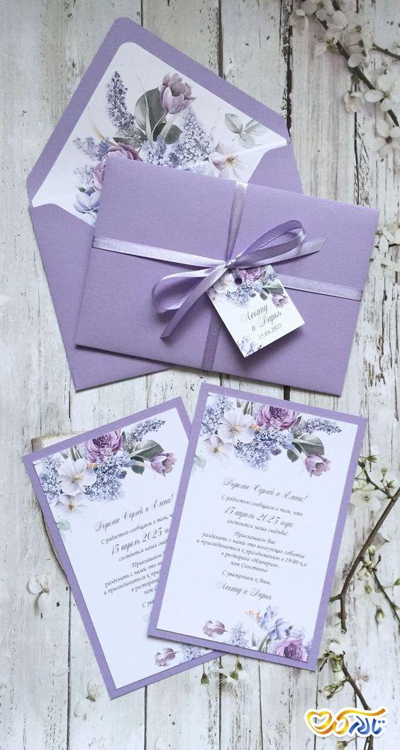 آیتم های موجود در متن کارت عروسی
