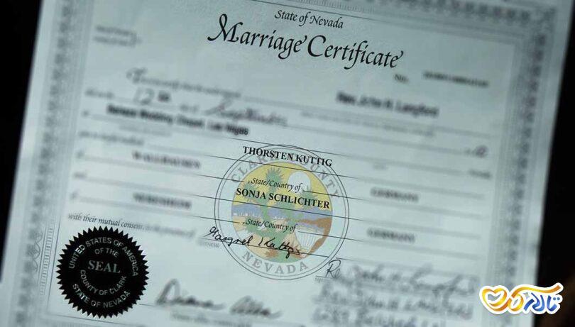 مجوز ازدواج در امریکا
