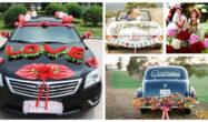 آشنایی با انواع گل آرایی ماشین عروس برای خودروهای مختلف