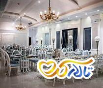 تالار رویال آنتیک خانی آباد نو