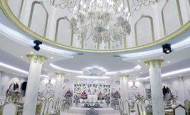 تالار قصر کیان دماوند