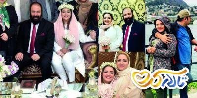 عروسی نرگش محمدی و علی اوجی