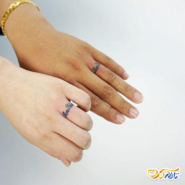 تتو برای حلقه ازدواج