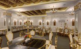 تالار عروسی هتل پرشین پلازا