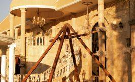 باغ تالار زمرد چیتگر