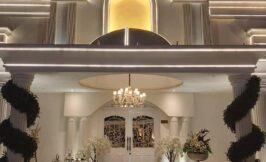 باغ تالار مهتاب ویان غرب چیتگر