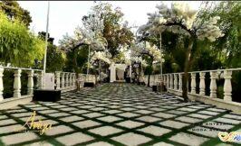 باغ تالار آریا چیتگر