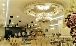 باغ عروسی آریا چیتگر