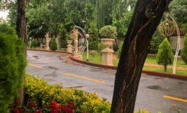 باغ تالار تشریفات آریانا