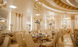 کاخ تالار آرامیس