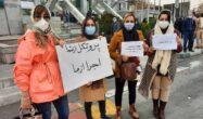 اعتراض تالارداران وزارت بهداشت