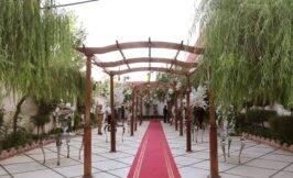 باغ تالار آریل
