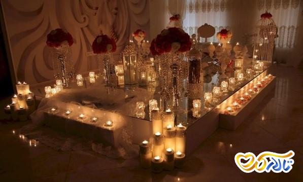 دفتر ازدواج غرب تهران