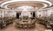 تالار عروسی آرامیس تهران