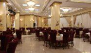تالار قصر آریو شهرک غرب