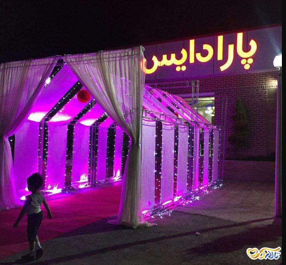 تالار عروسی باغ بهشت شیان