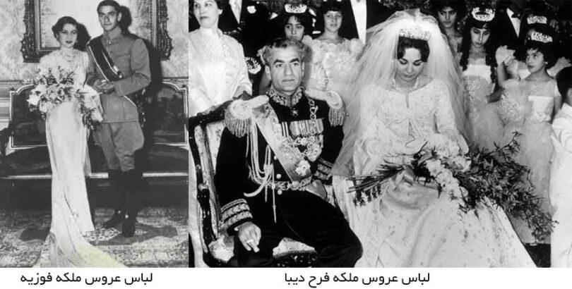 لباس عروس سلطنتی ملکه