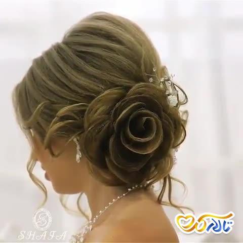 شینیون عروس حرارتی