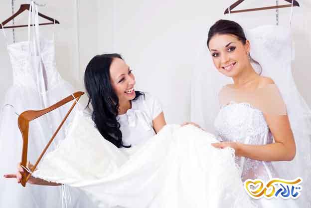 خرید لباس عروس مشاوره