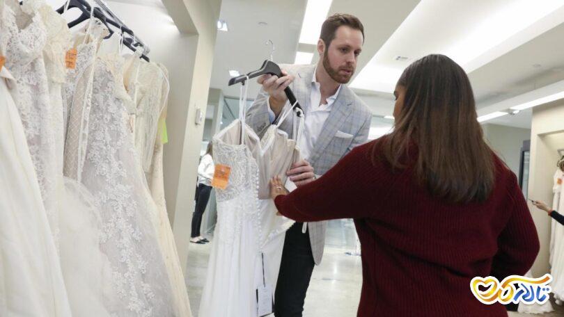 پرو لباس عروس