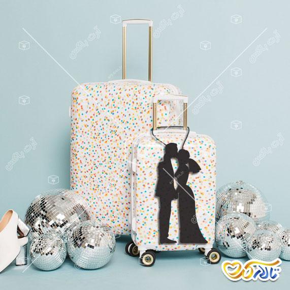 چمدان داماد