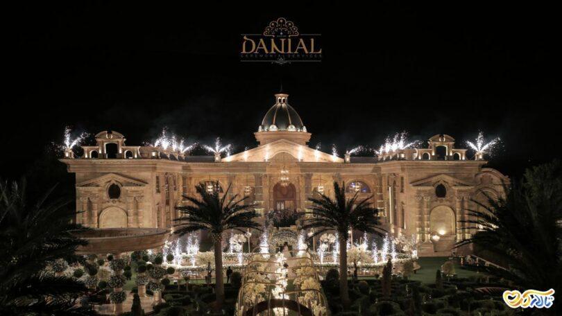 عمارت و باغ عروسی دانیال