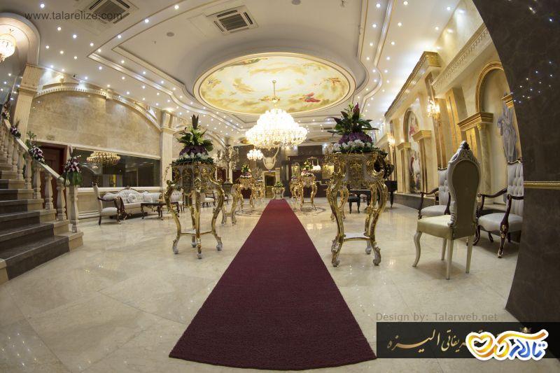 تالار عروسی الیزه رسالت شرق