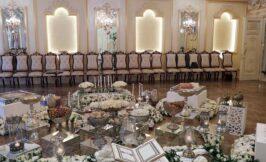 سالن عقد تشریفاتی دفتر محضر ازدواج