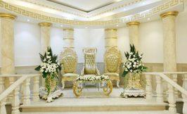 تالار عروسی الیزه شرق