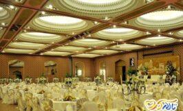 تالار پذیرایی هتل استقلال