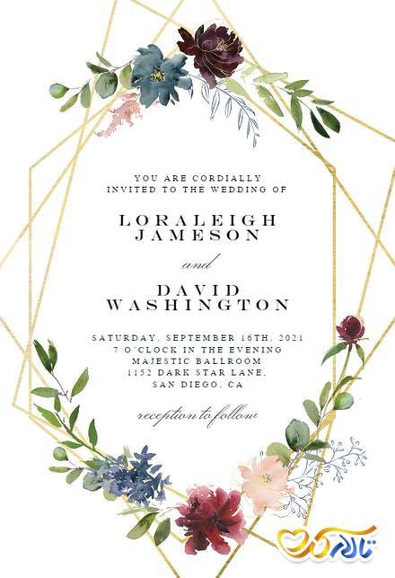 ساخت و ارسال کارت دعوت عروسی دیجیتال