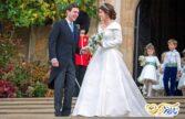 عروسی پرنسس اوژنی