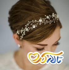 راهنمای تاج عروس
