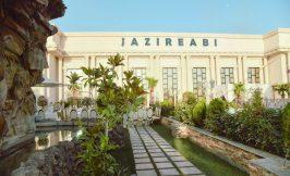 باغ تلاار عروسی جزیره ابی احمد آباد