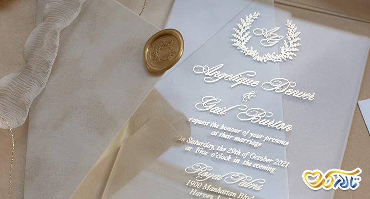 کارت عروسی هوشمند