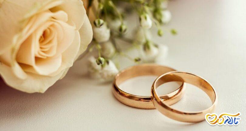 مراحل ازدواج در ایران