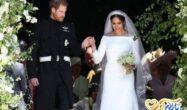 هدف از مراسم عروسی