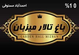 mizban